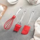Посуда и изделия из силикона